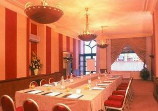 Salle de réunion Holiday Inn Paris Bastille