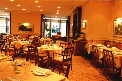 Restaurant Evergreen Laurel Hôtel Levallois Perret