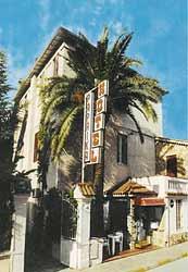 Façade Hôtel Paprika Antibes Juan-Les-Pins