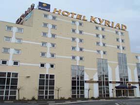 Hôtel Kyriad Ivry-sur-Seine